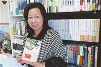 曾秋桂探村上魅力 悅讀教授日本近代文學