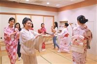 藤間彩宴 傳授日本傳統舞踊