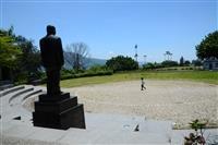 新生特刊-驚聲銅像廣場