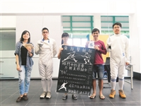 蘭陽快閃 社團博覽會開展