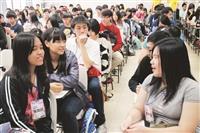 高中生體驗淡江 「想要學生證!」