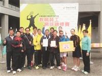 本校獲全國大專教職員網排賽佳績