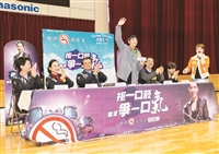 蕭敬騰掀旋風 2千人觀 禁菸 籃球 公益賽