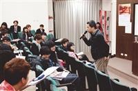 16校學生自治組織聚首淡江