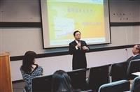 商管講座 邀財經專家授課