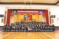 日同志社大學來訪 劍道相見歡