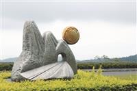 新生特刊-雪山隧道雕塑