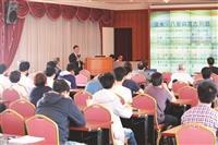 歷史國際研討 區域社會史受矚