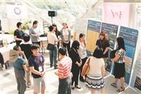 蘭陽系所招生博覽會