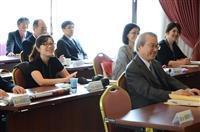 2014亞洲新情勢研討會