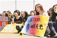 3百人合唱島嶼天光 驚聲廣場論公民力