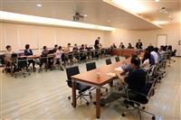 20150511東亞安全架構國際研討會