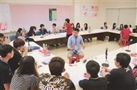 12校交流學生自治組織經驗