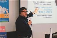 台灣微軟校園講座吸引220生參加