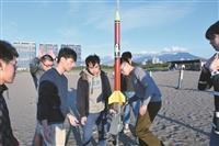 航太系二度成功試射火箭