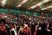 畢業典禮主場