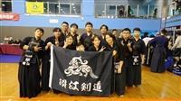 劍道社12/21.12/22劍道中正盃獲獎