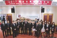 戰略學派年會 國防部長馮世寬等200人研討國安新形勢