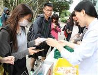 米食節推低碳集章抽獎