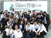 口琴社獲全國學生音樂比賽特優第一