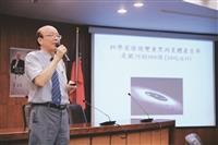 臺大電機系特聘教授李嗣涔 開放眼光探索科學疆界