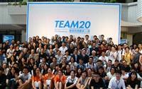2017 Team20 建築與規劃新人獎