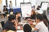 移動學習夯 三國學生 Brainstorming
