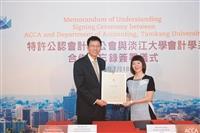 產學認證升級 83%企業雇主讚譽 -會計系獲ACCA認證 為全臺第一通過大學