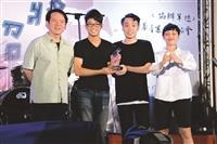 金韶獎決賽 本校芒果醬隊獲創作第三