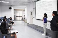 時報新進文字、攝影記者培訓3/27-3/29