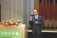 105學年度全面品質管理研習會特刊:專題演講-以儒家思想塑造優質的品質文化