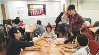桌遊體驗教學創意