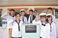 海博館活動趣 邀畢業生掌舵