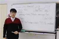 【社團大聲公】資訊工程及資訊安全研習社