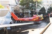 UH-1H 直昇機教學使用