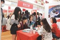 就業博覽會 近百企業來校獵才 企業肯定淡江 媒合率高過 42%