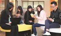 學思域系列【集思區】