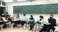微光詩社3/17盲生讀詩計畫