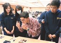 淡江時報記者充電 技能加值