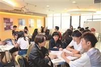 學思域系列【語悅區】