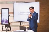 立法委員許毓仁演講歐洲新創