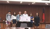 榮譽學程7碩生獲獎學金