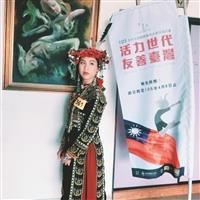 語言二吳宇穠Fun 眼世界 展現文化軟實力