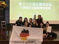 德文系參加第36屆萊茵盃獲3獎