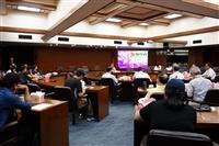 106學年度榮譽學程推展意見交流座談會