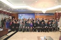 Asia Leadership圓桌 19國學者研討教育