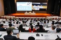 第160次行政會議