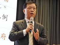 3月3日世界校友會聯合會雙年會論壇的第二場演講,邀請財金系教授兼兩岸金融中心主任林蒼祥開講。