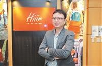 時間軸科技共同創辦人 李佳憲鄉民創業 打造行動平台