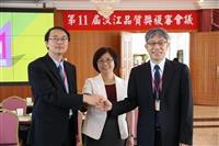 學生事務處、教務處與覺生紀念圖書館共3組進入第11屆淡江品質獎複審